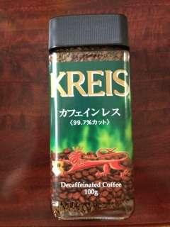 美味しいインスタントコーヒー