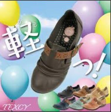 プチプラの靴でおすすめありますか?