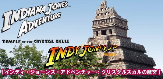 「インディ・ジョーンズ 」シリーズが好きな方!