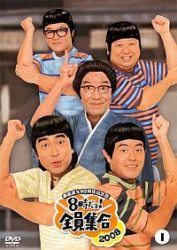 子供の頃大好きだったテレビ番組を語り合いましょう!!