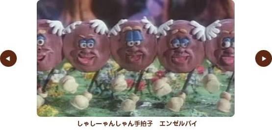 「エンゼルパイVSチョコパイ、どっちが好き?」 全国投票は、予想以上の激戦に!