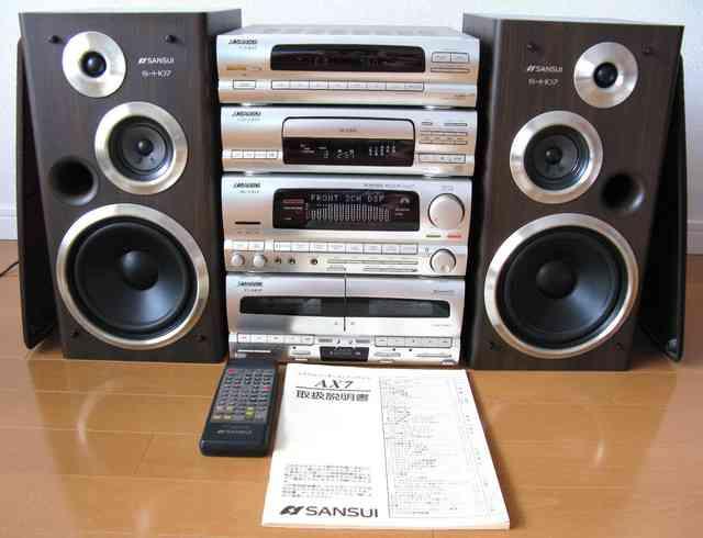 ユニコーンの新曲はカセットで、ラジオオンエアの音源もカセット音質。