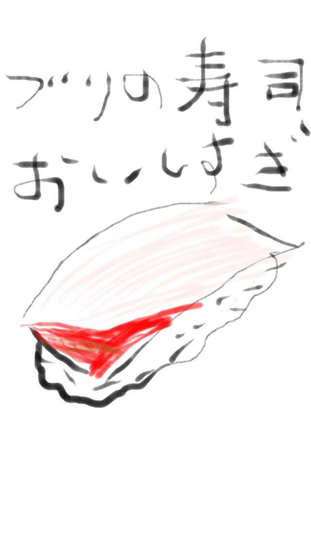 自由にお絵描きするトピ