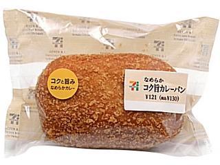 コンビニで買える好きなパン