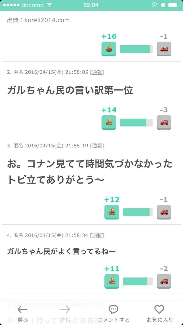 【実況・感想】金曜ドラマ「私結婚できないんじゃなくて、しないんです」第1話