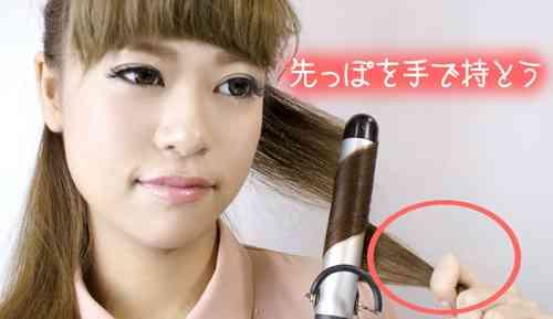 巻き髪をキープする方法