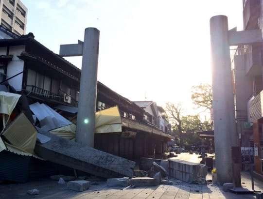 熊本で震度6強の地震 津波注意報を発令 M7・1 気象庁