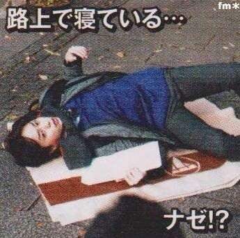 櫻井翔あるある!!