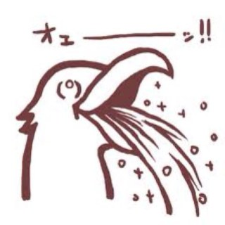 吉田羊と交際報道の中島裕翔、女性スタッフにチューも