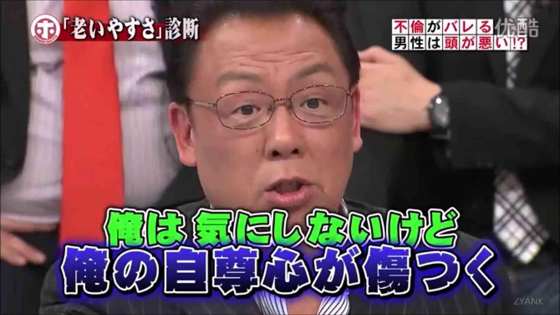 坂上忍と梅沢富美男が接客対応への怒り爆発「マニュアルのことしかできないガキが多い」