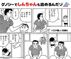 羨ましいアニメ・漫画の家族