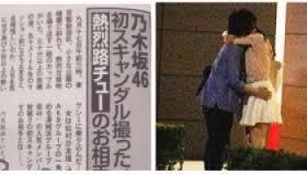 広瀬すずが彼氏とキス!! ラブラブプリクラ流出