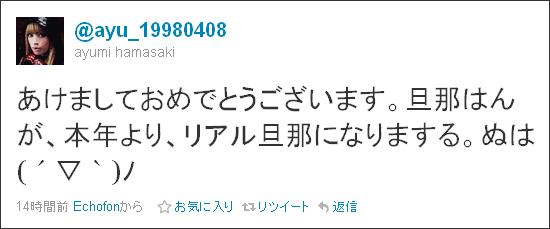 浜崎あゆみのPVにありがちなこと