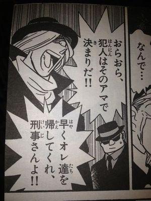 「名探偵コナン」あるあるを言いたい