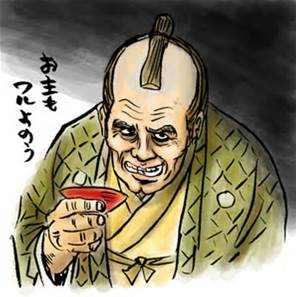 田母神俊雄・元空幕長を逮捕 元選対事務局長も逮捕 運動員に現金配布の疑い