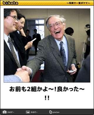 クラス替え報告会!!
