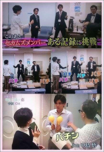 嵐・大野智 主演「世界一難しい恋」右肩上がり!第3話視聴率13・1%