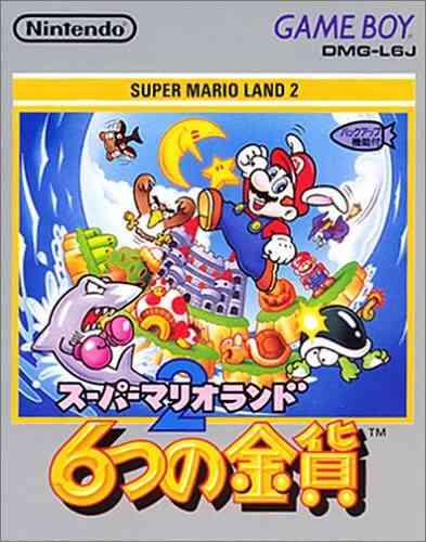 懐かしの「初代ゲームボーイ」でハマったゲームランキング 3位「スーパーマリオランド」2位「ポケモン」1位は…