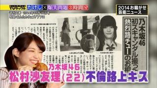 AKB48小嶋陽菜、美ヒップあらわなSEXYショーパン姿に反響「セクシー」