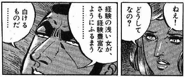 【下ネタ注意】初エッチを語るトピ