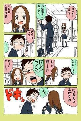 おすすめのスクールラブマンガ・アニメ