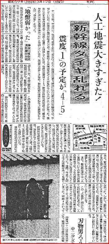 """消費税7%分に相当…パナマ文書で晒される 日本企業""""61兆円""""ケイマン隠れ資産"""