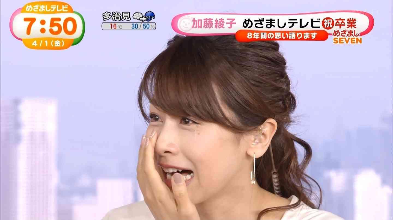 カトパンこと加藤綾子が花嫁姿披露 「大丈夫かな」と都市伝説を心配!?