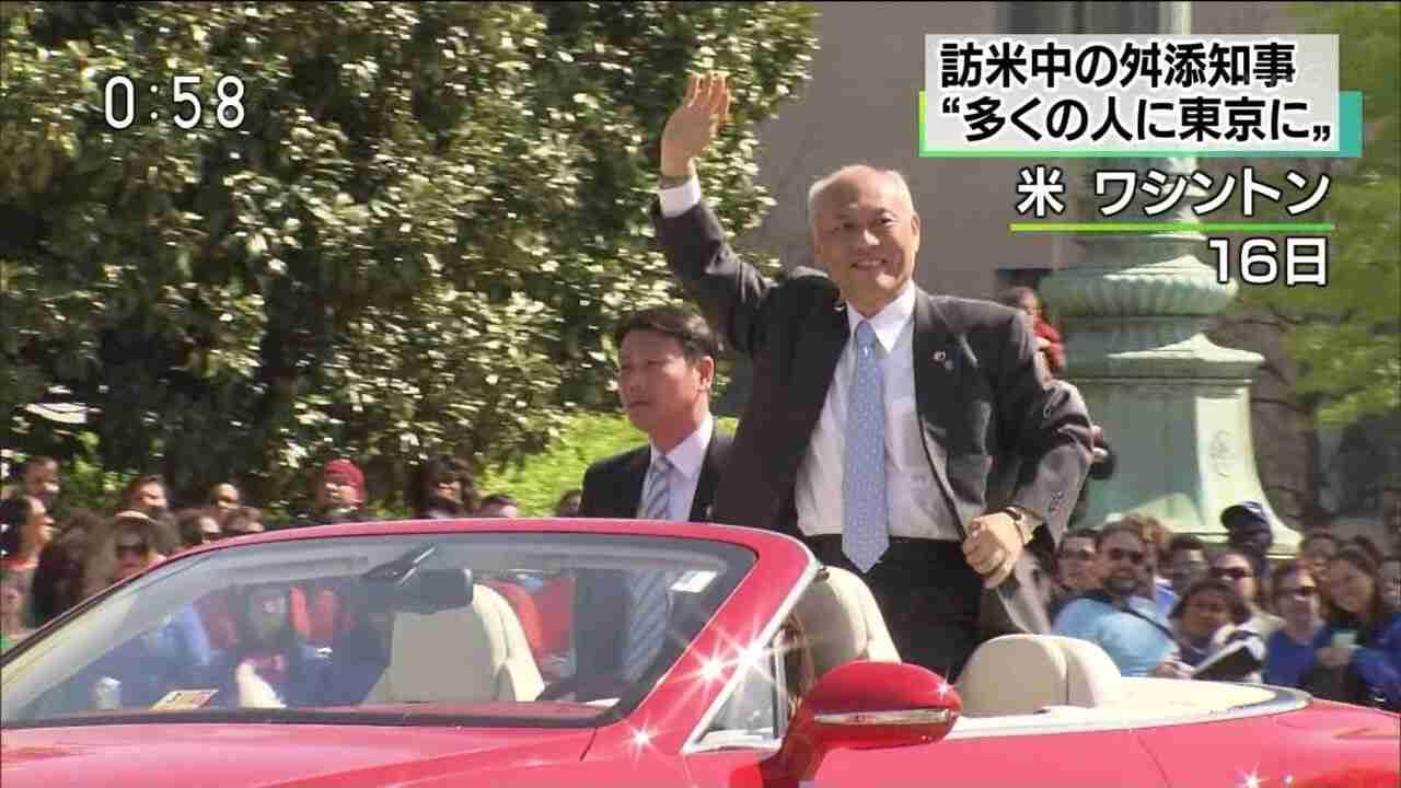 「東京にブロードウェーを!」訪米中の舛添要一都知事がぶち上げる