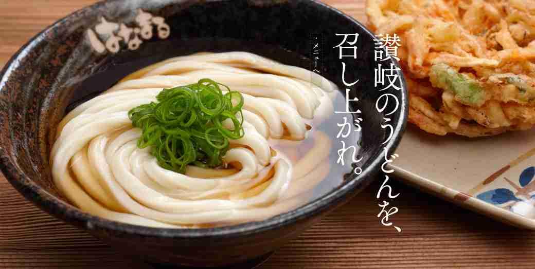 ラーメン以外の麺類の美味しそうな画像を貼るトピ!