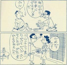 この世の理不尽な事に一言!!!