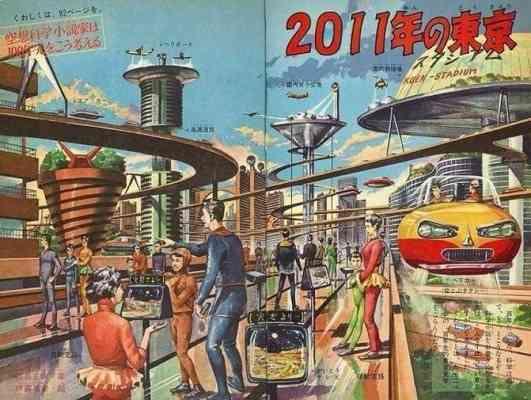 昔の人が描いた未来予想図を貼ろう
