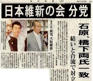 厚切りジェイソン「日本ではなんでも『迷惑』に当てはまるような気がする。自分の意見を言うのは迷惑?怖っ」