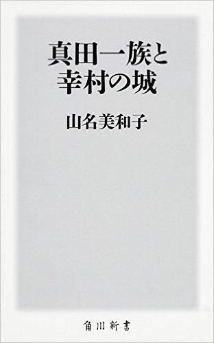 【実況・感想】真田丸(16)「表裏」