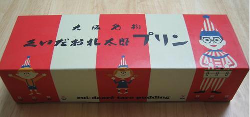 貰って嬉しい大阪土産