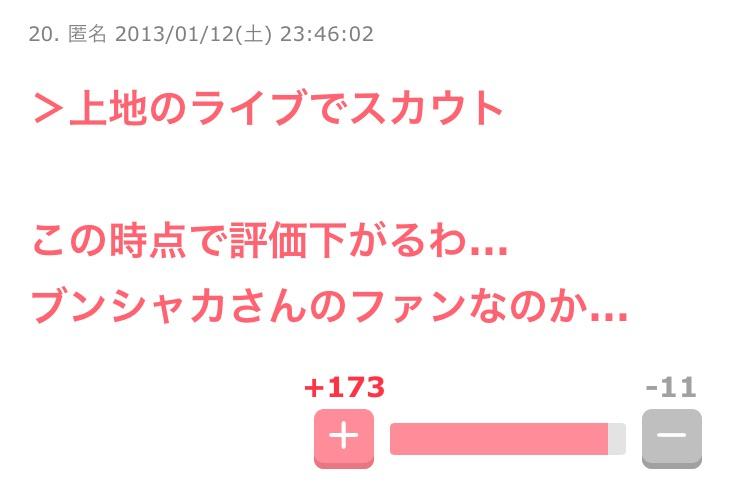 芳根京子:4度目の正直で朝ドラヒロインに決定 今秋から放送の「べっぴんさん」