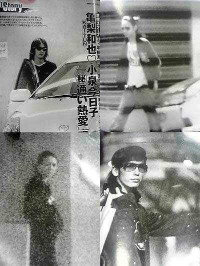 亀梨和也、KAT-TUNメンバー脱退の経緯明かす「怒られた人たちが抜けていった」