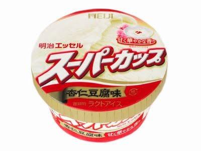お気に入りのアイス!