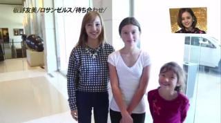 """ざわちん、歌手デビューで""""オリコン1位宣言"""" 目標は「武道館、東京ドーム!」"""