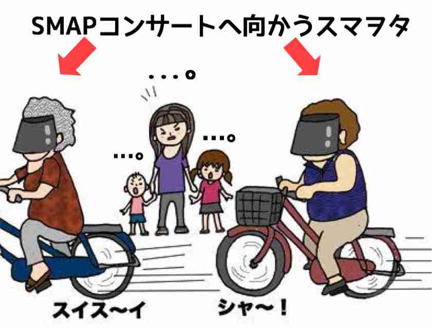 SMAP木村拓哉、初体験が怖いという女性リスナーに助言「焦らなくていい」