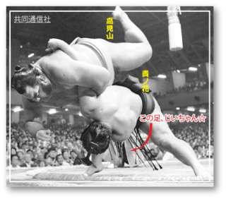 スポーツ名場面の画像を貼るトピ