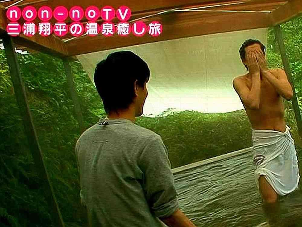 水に濡れてるイケメンが欲しいトピ主です