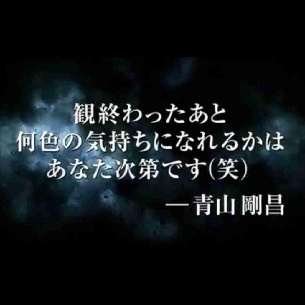 劇場版最新作『名探偵コナン 純黒の悪夢』が土日2日間だけで興行収入約13億円!!シリーズ過去最高!!