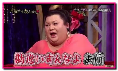 手越祐也、六本木合コンで20代美女を自宅にお持ち帰り撮