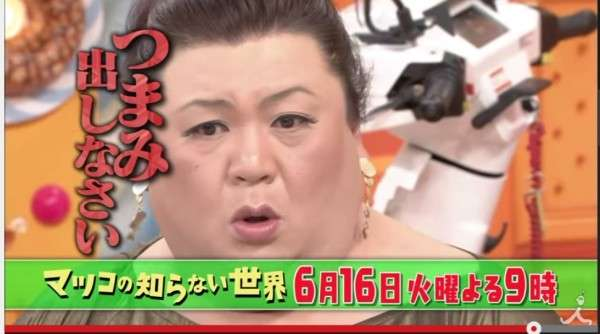すれ違いざまに1歳男児の顔蹴る 容疑の35歳男逮捕 東京・JR北千住駅前