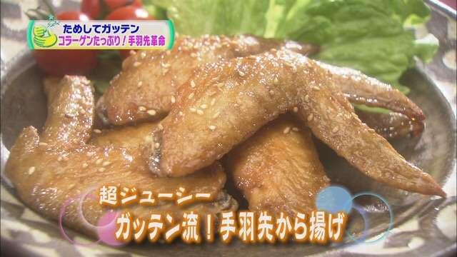 おすすめの鶏肉料理!