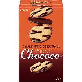 チョコ×クッキーの組み合わせが好きな人!