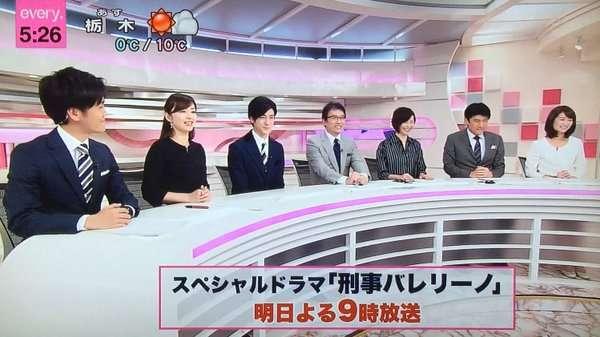「めざまし」初登場のHey!Say!JUMPの伊野尾慧に山田涼介が珍指令「手を下にしときな!」