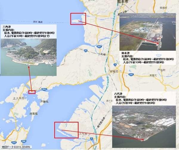 【情報共有】熊本地震ライフライン情報