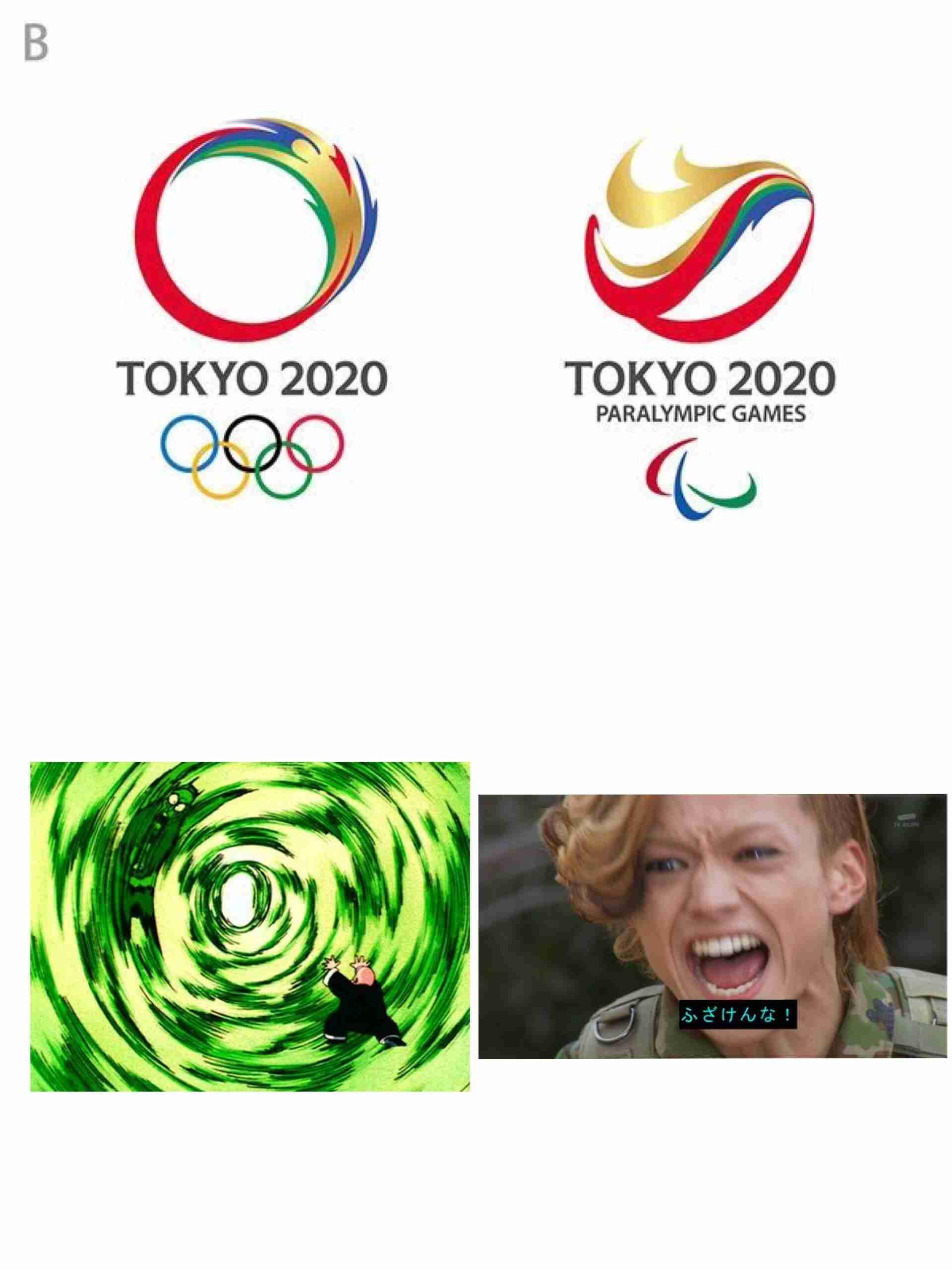 東京五輪エンブレムまた疑惑?最終候補4作品の中に次点未満の繰り上げ作品