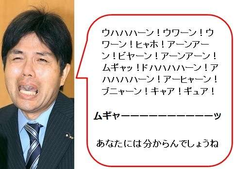 「一人でも多くの方を幸せに」野々村竜太郎被告が5ヶ月ぶりにブログ更新、謎のリンク集も